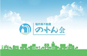 のれん会(加盟団体)