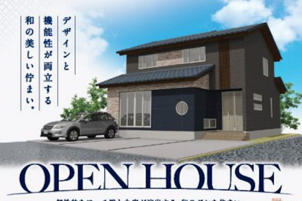 OPEN HOUSE 2/8(土)‣9(日)